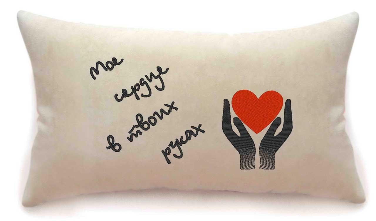 Подушка рука любимого своими руками