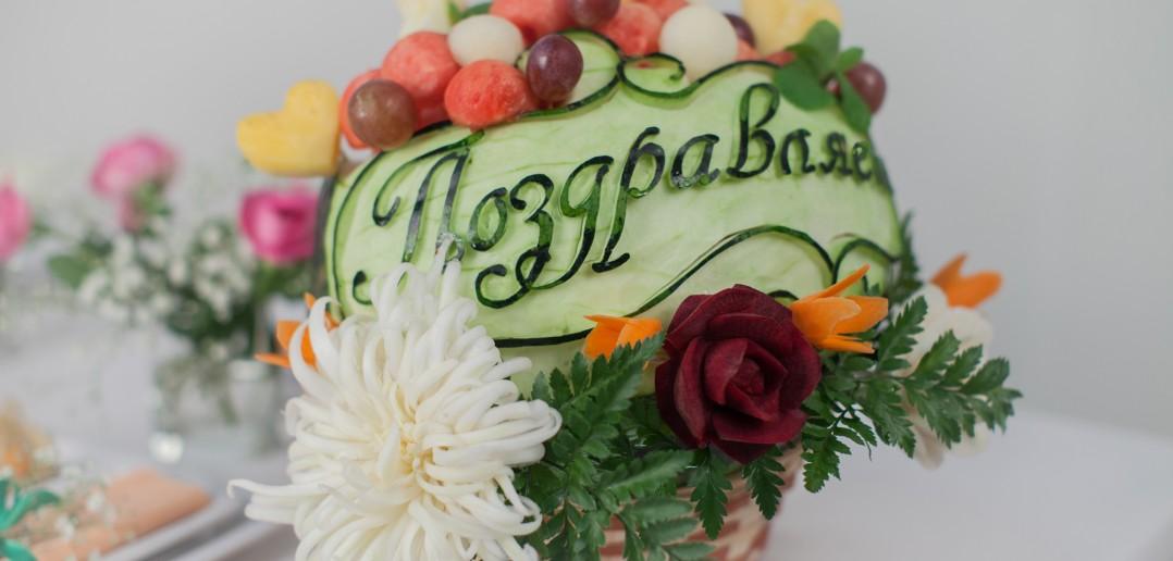 Поздравление на свадьбу фруктами