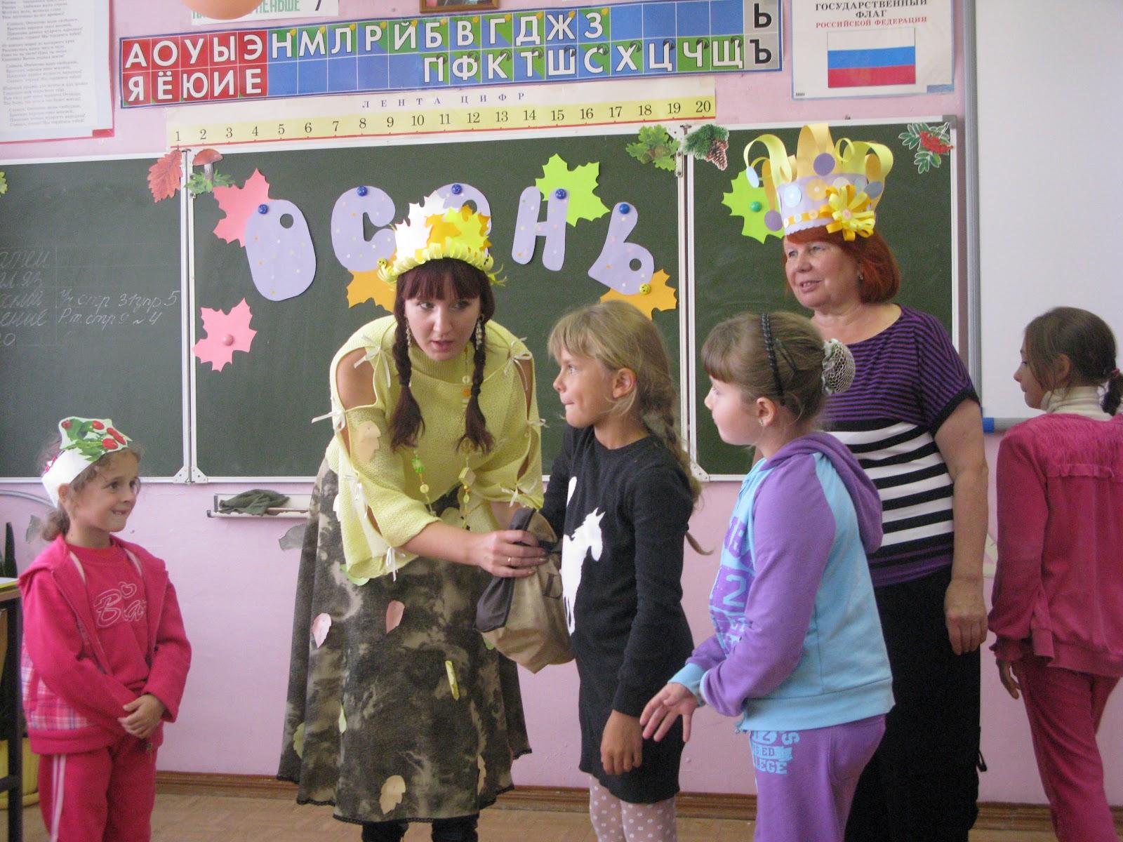 Сценарий праздника для детей начальных классов