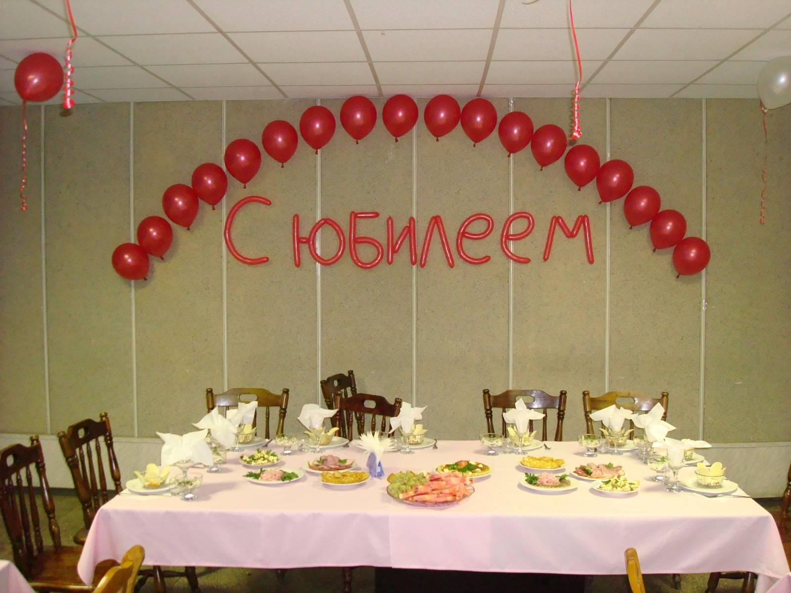 Украшенная комната на день рождения мужчине 15 фотография