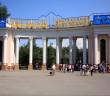 Отдых в Алматы в 2016 году
