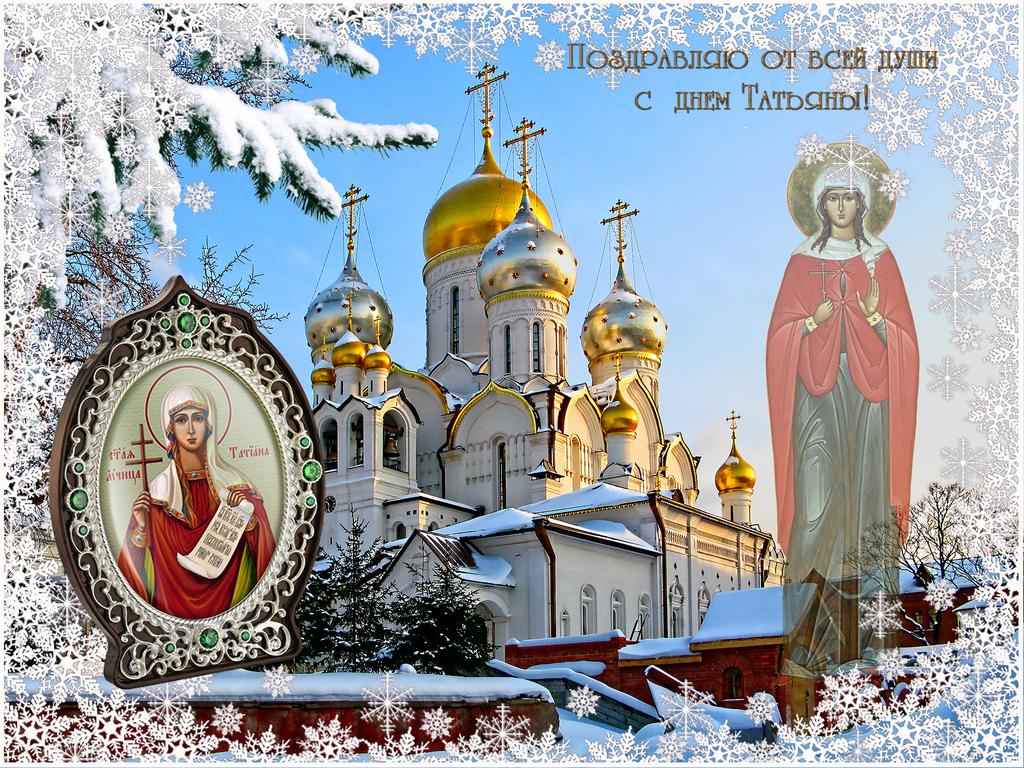 Праздники в сентябре и октябре в россии