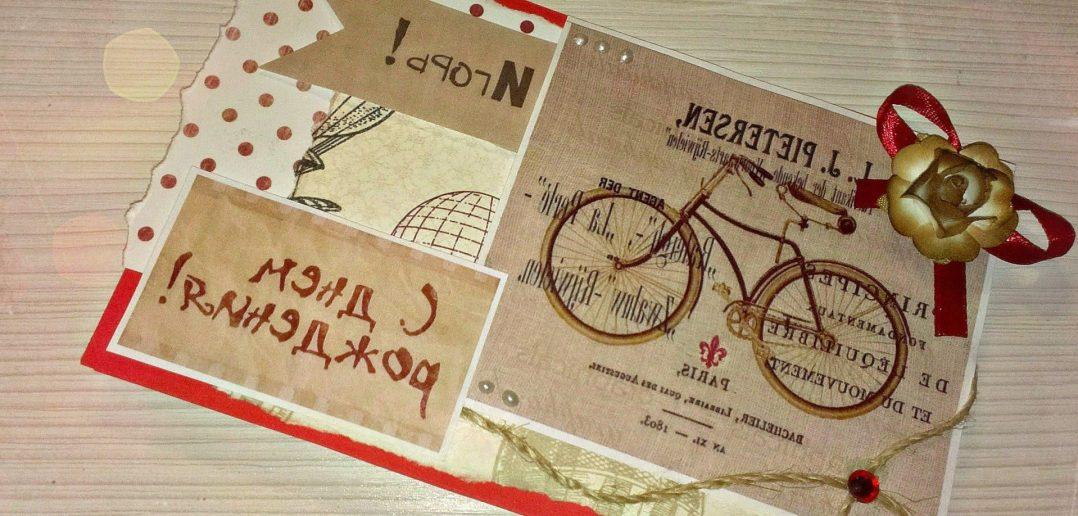 Бумага для упаковки подарков Holiday Crafts 89