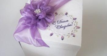 Подарок на чугунную свадьбу жене