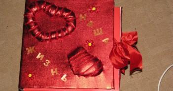 Что нужно дарить мужу на годовщину свадьбы