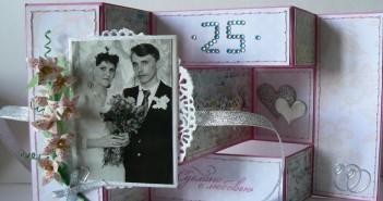 Что можно дарить на годовщину свадьбы