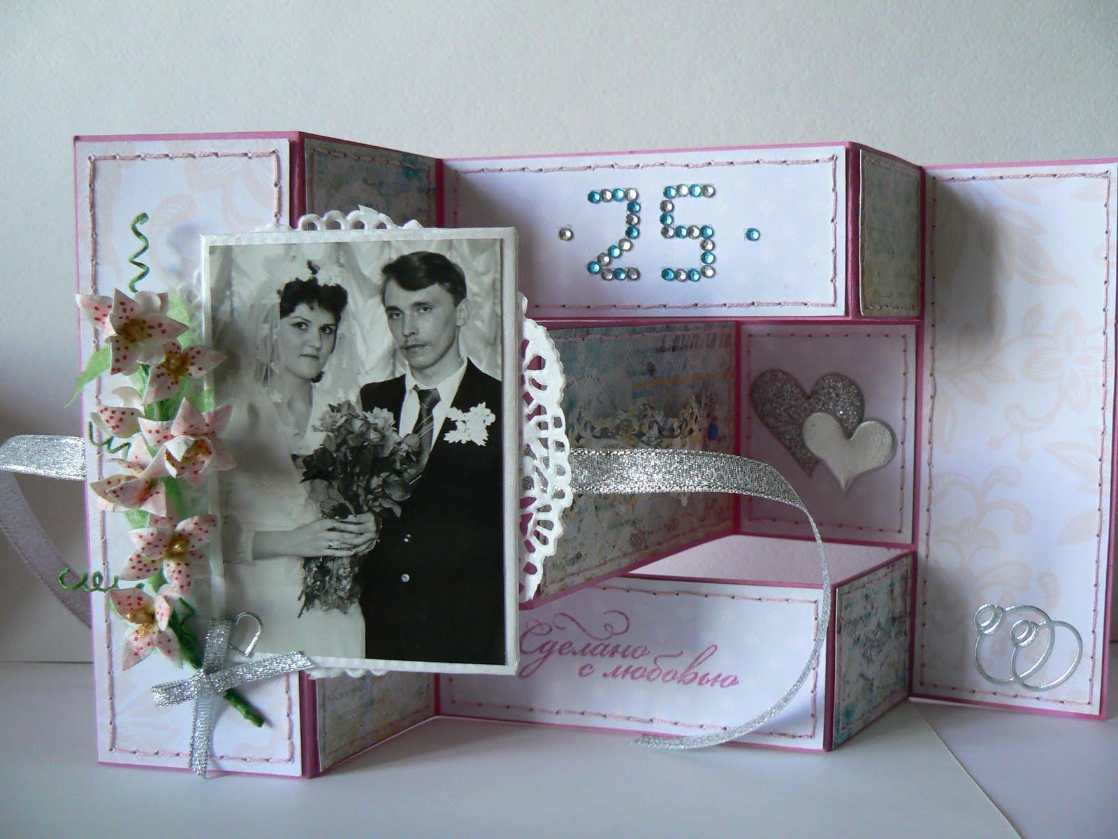 Подарок жене совместной жизни 152