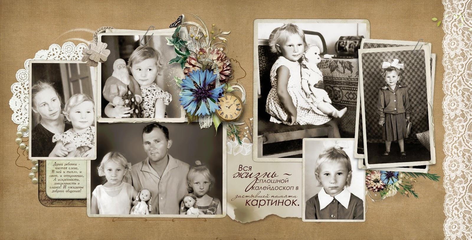 Открытка из фотографий бабушке, открытки котами