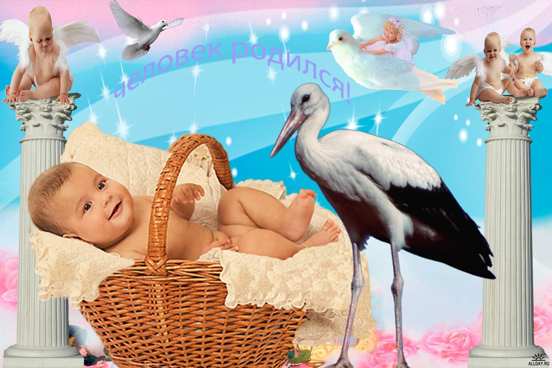 Открытки видео с рождением ребенка, для поздравления