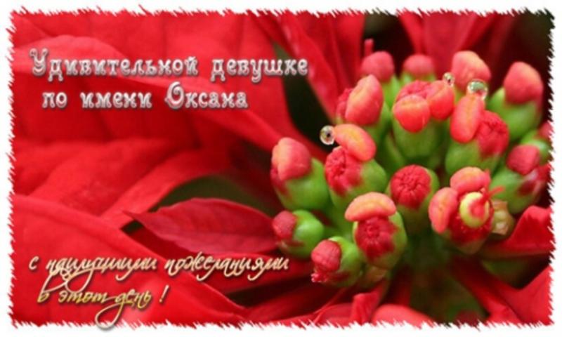 Поздравления с днем свадьбы на татарском языке для детей