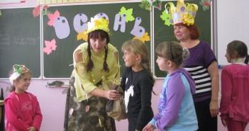 Праздник осени в начальной школе сценарий