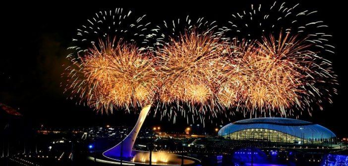 Новый год 2017 в Краснодаре