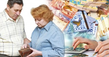 Проводы на пенсию женщины, сценарий