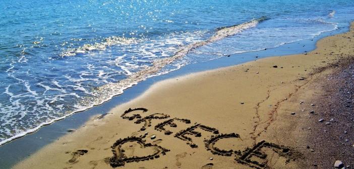 Отдых в Греции 2015: цены, отзывы