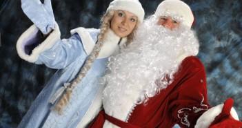Сценарий Деда Мороза и Снегурочки на дому