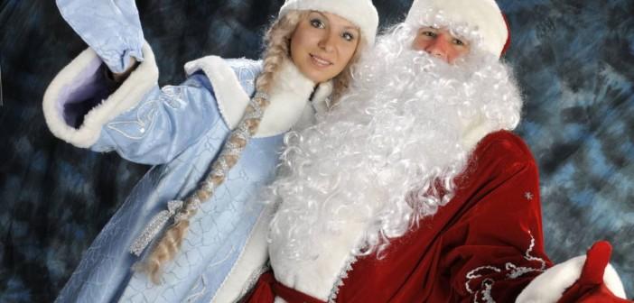 Купить парки мужские зимние в москве купить