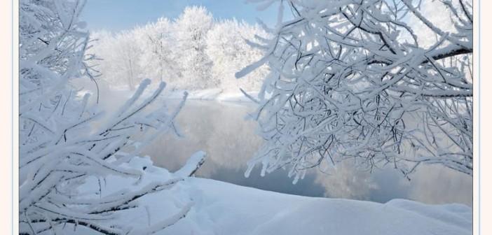 9 декабря - какие праздники сегодня, именины, события истории, дни рождения