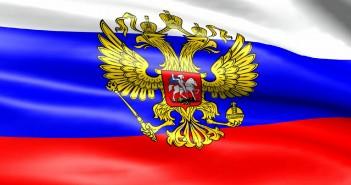 День России в 2016 году: дата, число