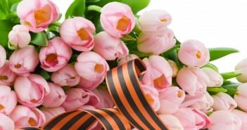 16 мая - какие праздники сегодня, именины, события истории, дни рождения