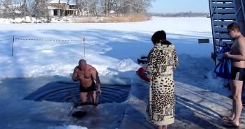 Купание на Крещение в 2016 году