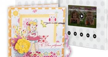 Все лучшее - детям: готовим оригинальный подарок ребенку на день рождения