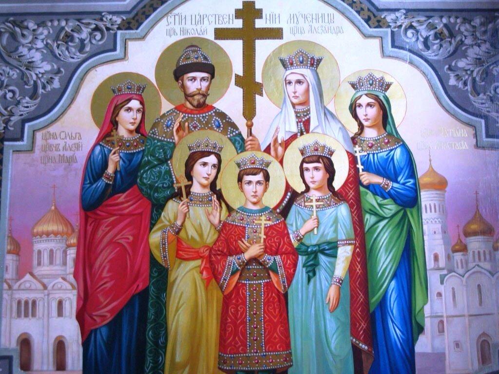 День семьи, любви и верности в 2018 году