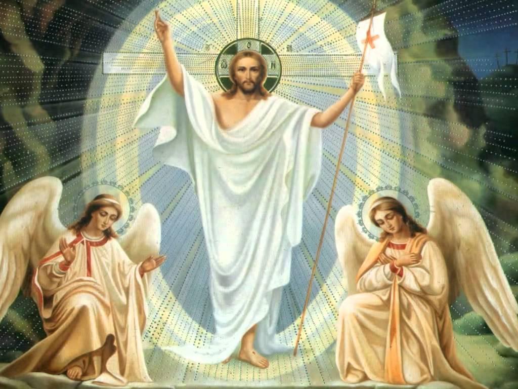 Вознесение Господне в 2018 году