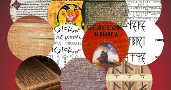 День славянской письменности и культуры в 2018 году