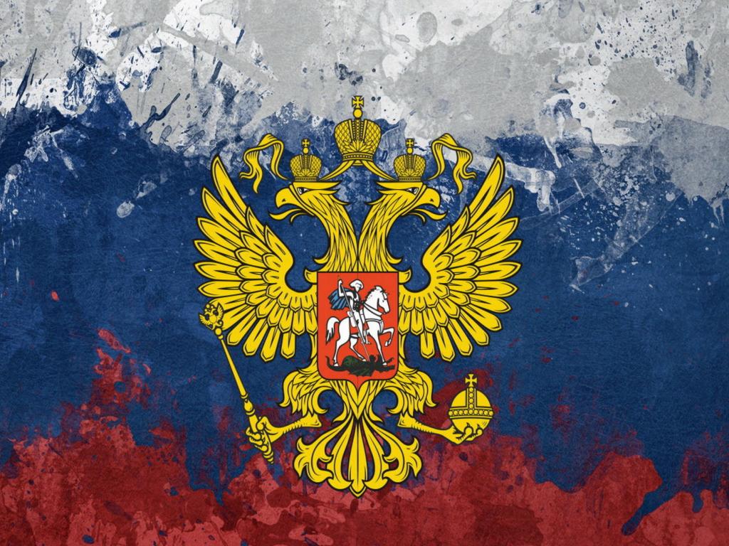 День России в 2018 году