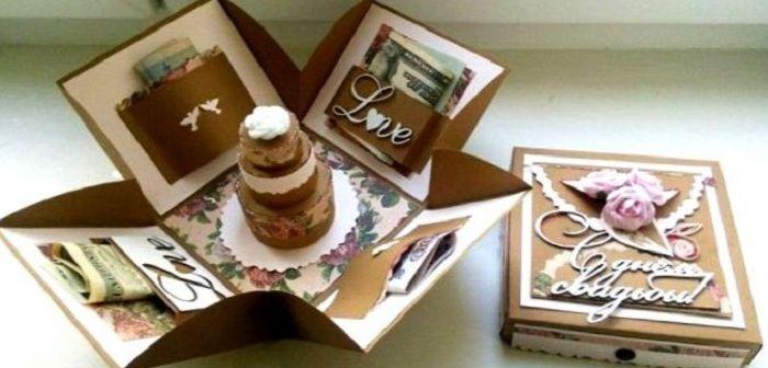 Подарочная открытка к бумажной свадьбе, фото