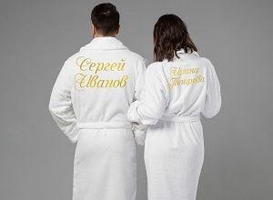 Комплект халатов с вышивкой Именные, фото