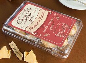 Печенье с предсказаниями Свадебное, фото
