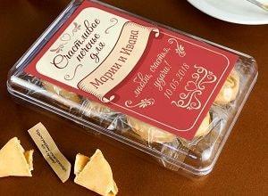 Печенье с предсказаниями на свадьбу, фото