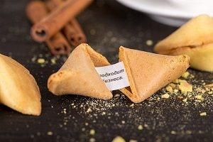 Печеньки из будущего