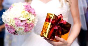 Подарок невесте от жениха, фото