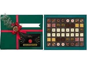 Шоколадная телеграмма, фото