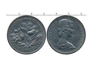 Коллекционная монета с цветами
