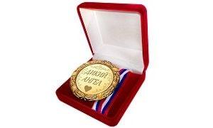 Медаль Дикий ангел