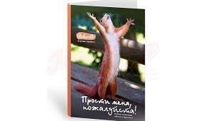 Мини - открытка, фото