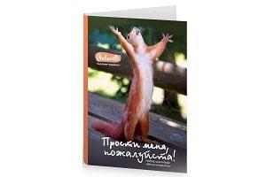 Мини - открытка