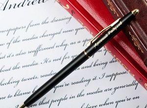 Ручка Решай и действуй, фото