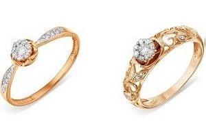 Золотое кольцо, фото