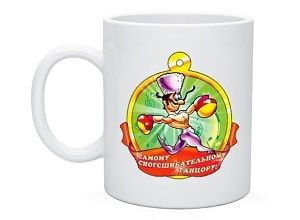 Чашка Сногсшибательному танцору, фото