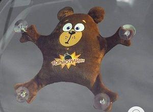 Игрушка на присосках, фото