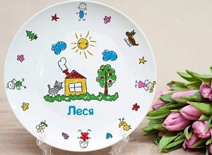 Именная тарелка, фото