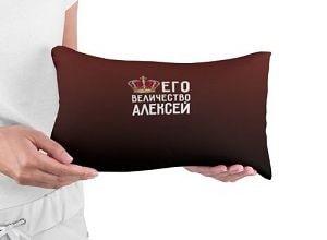 Подушка-антистресс, фото