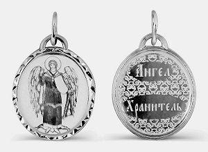 Серебрянная иконка, фото
