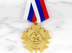 Юбилейный орден, фото