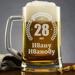 Бокал для пива, фото