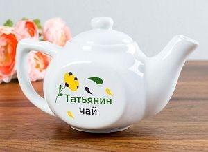 Именной чайник, фото